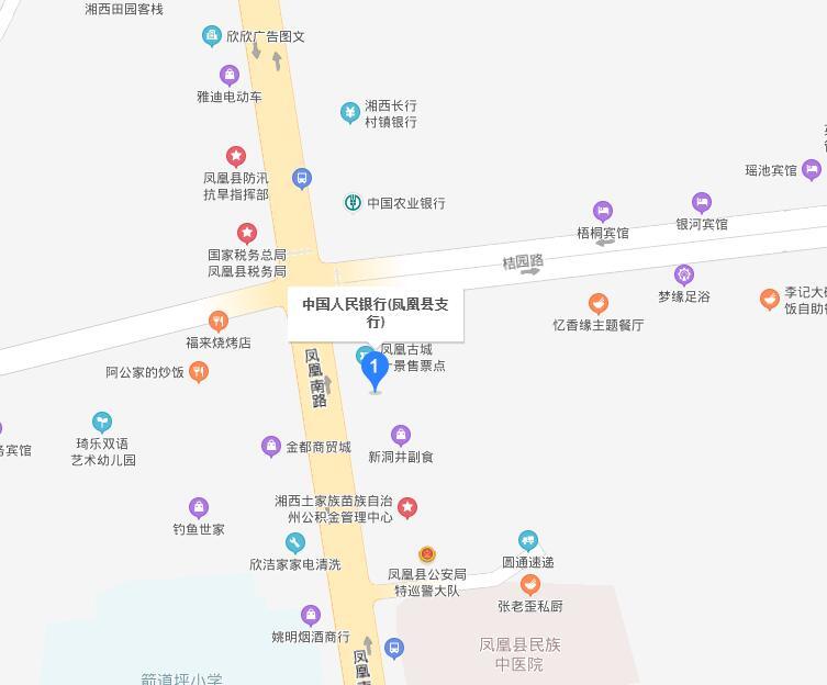 凤凰县个人信用报告查询网点/打印征信报告网点在哪里?