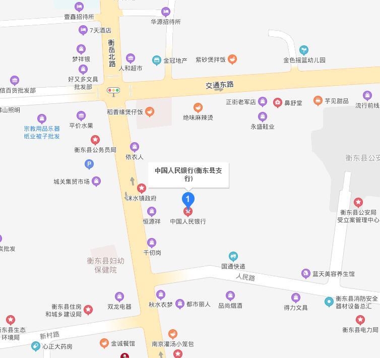 衡东县个人信用报告查询网点/打印征信报告网点在哪里?