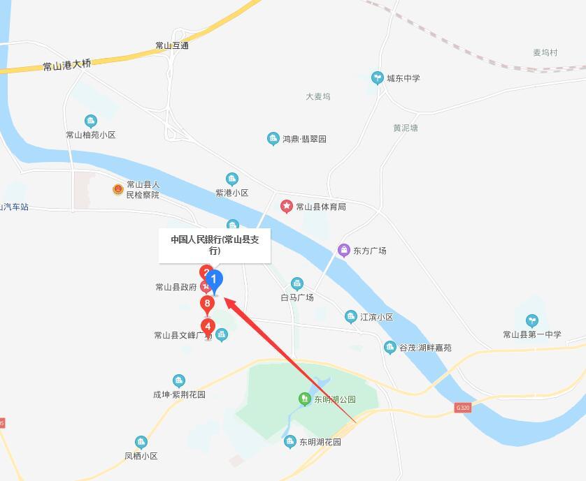常山县个人信用报告查询网点/打印征信报告网点在哪里?