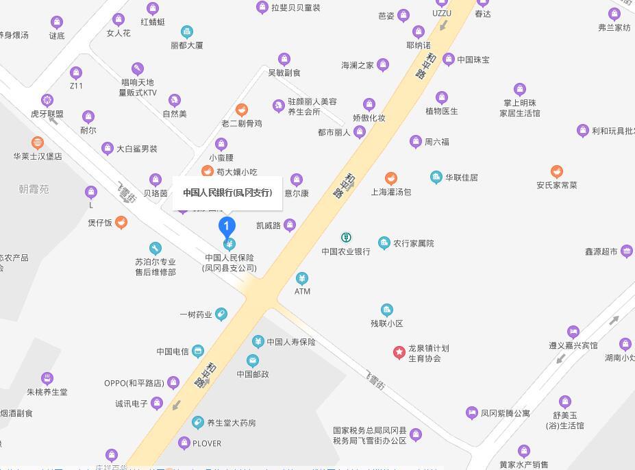 凤冈县个人信用报告查询网点/打印征信报告网点在哪里?