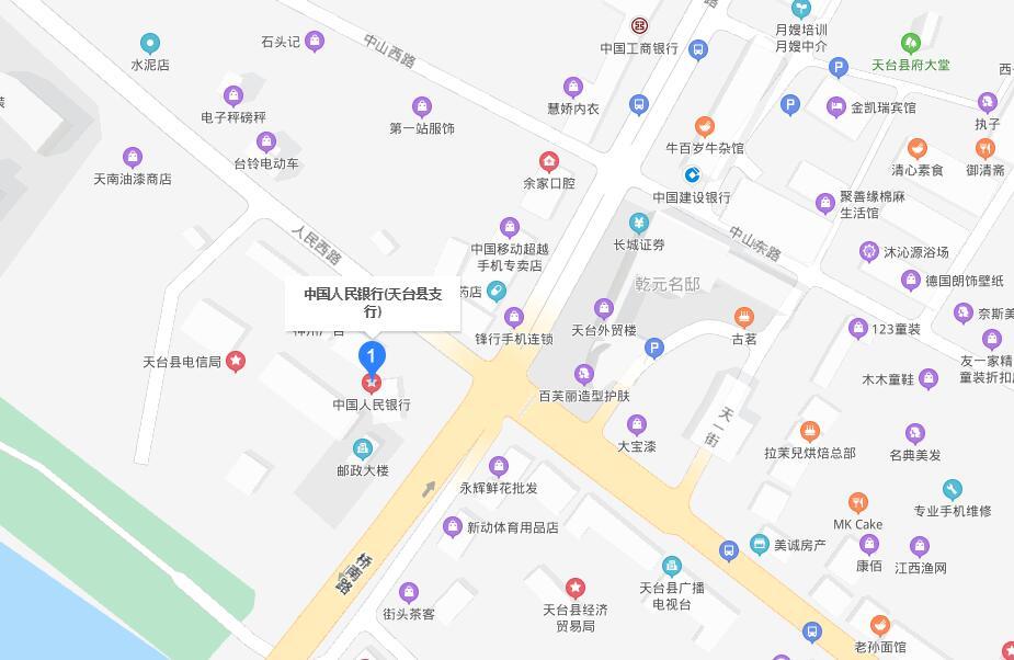 天台县个人信用报告查询网点/打印征信报告网点在哪里?