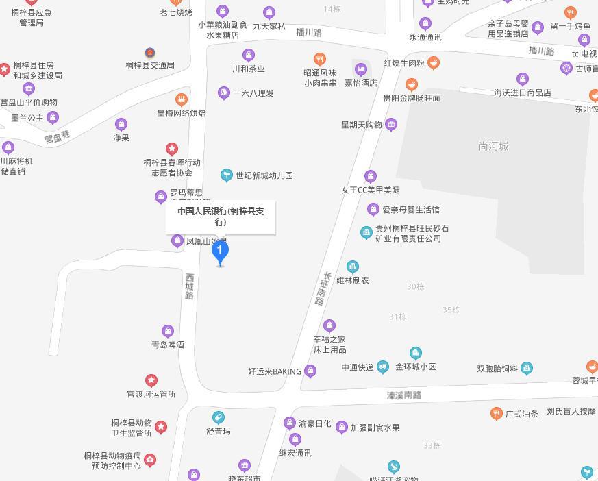 桐梓县个人信用报告查询网点/打印征信报告网点在哪里?