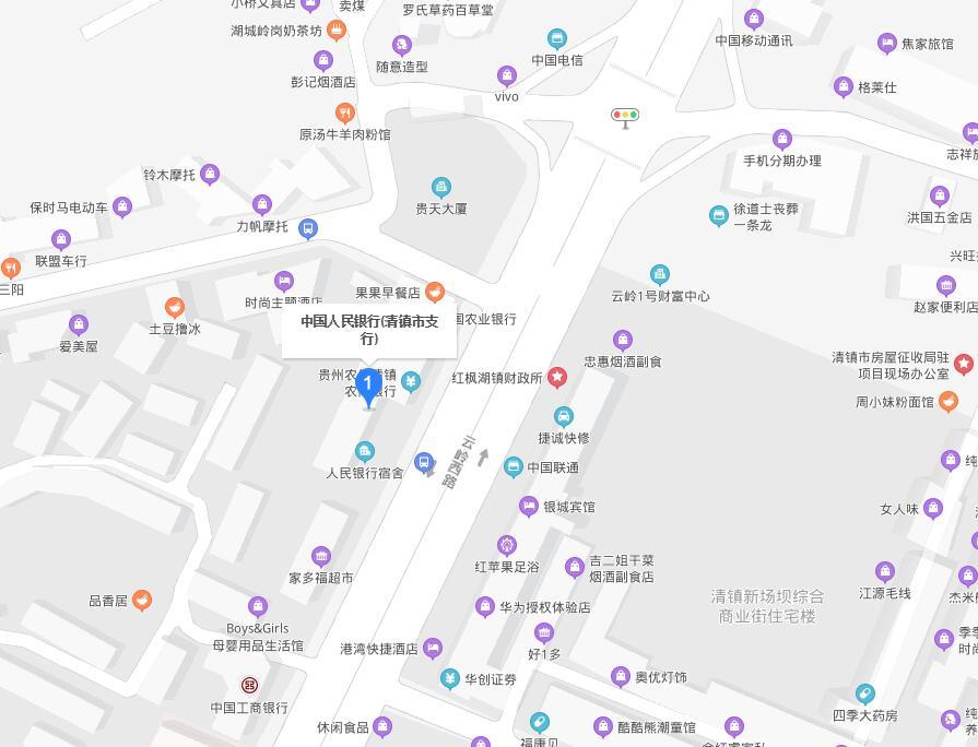 清镇市个人信用报告查询网点/打印征信报告网点在哪里?