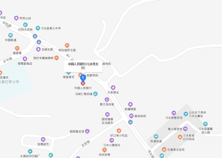 习水县个人信用报告查询网点/打印征信报告网点在哪里?