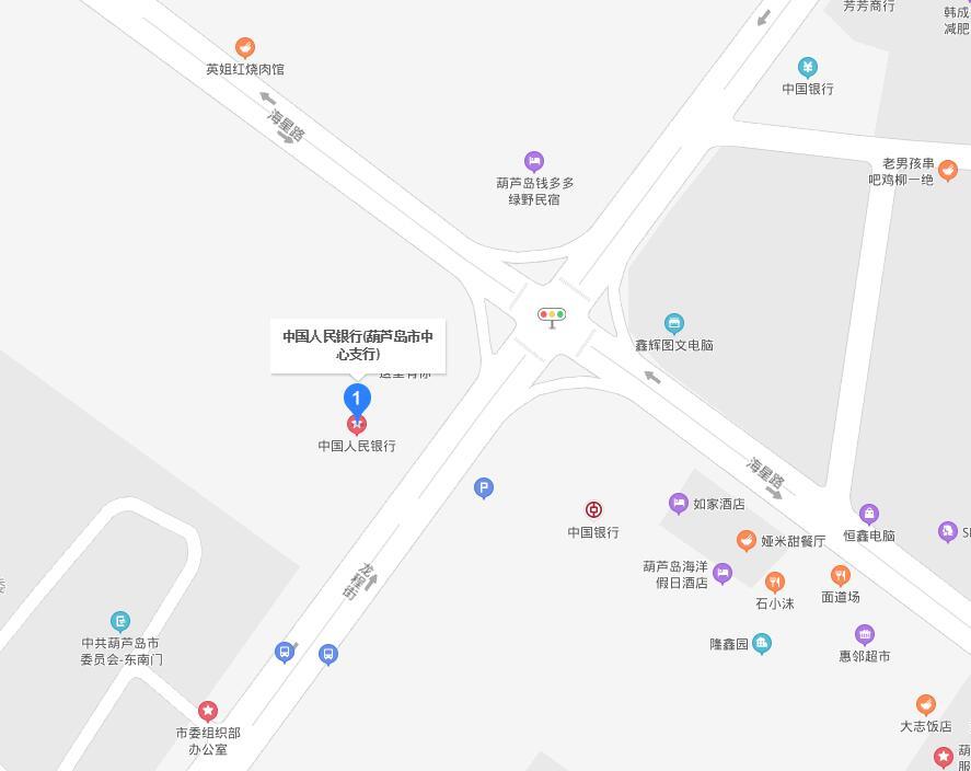 龙港市个人信用报告查询网点/打印征信报告网点在哪里?