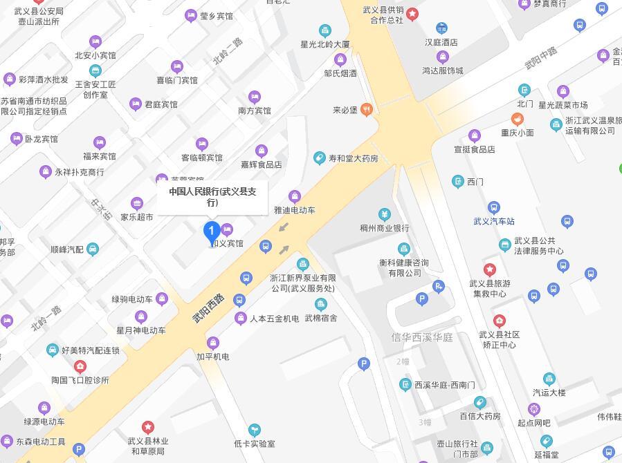 武义县个人信用报告查询网点/打印征信报告网点在哪里?