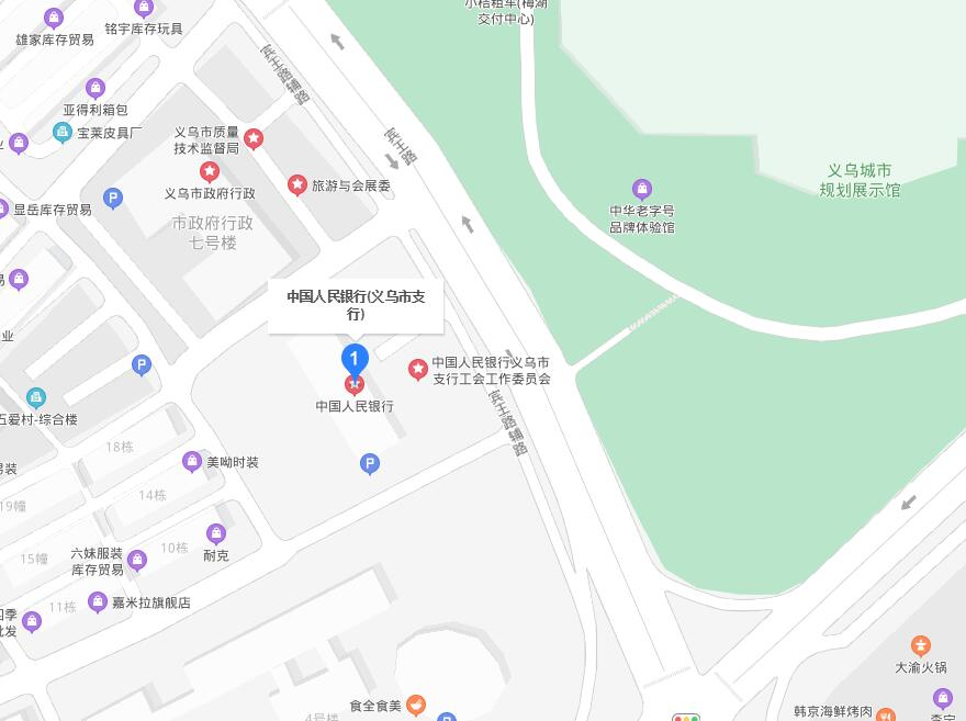 义乌市个人信用报告查询网点