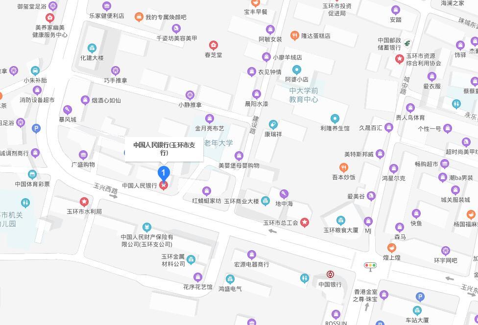 玉环市个人信用报告查询网点/打印征信报告网点在哪里?