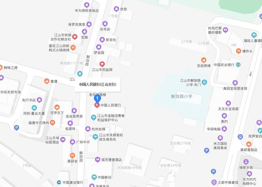 江山市个人信用报告查询网点/打印征信报告网点在哪里?
