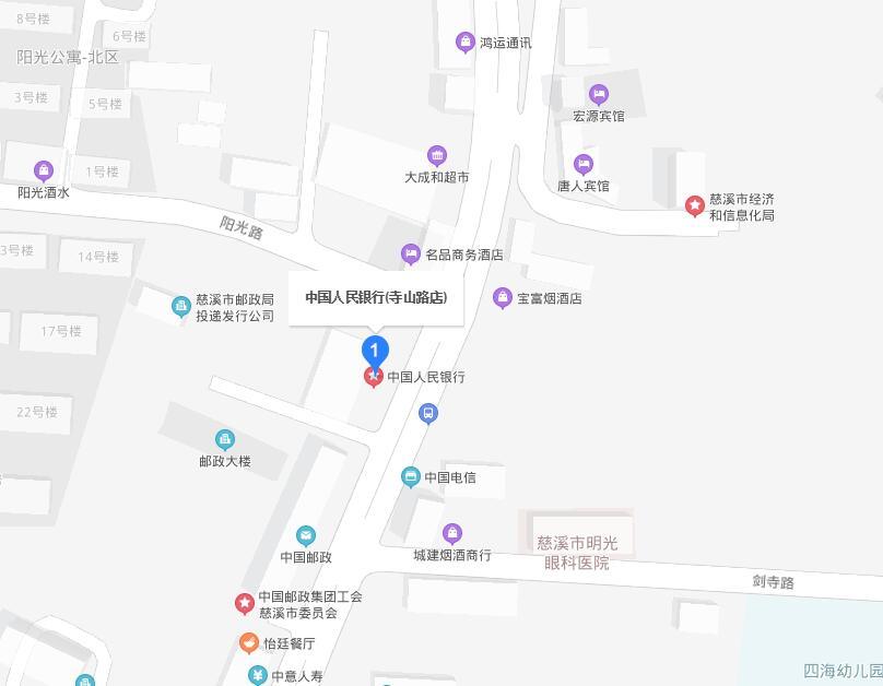 慈溪市个人信用报告查询网点/打印征信报告网点在哪里?