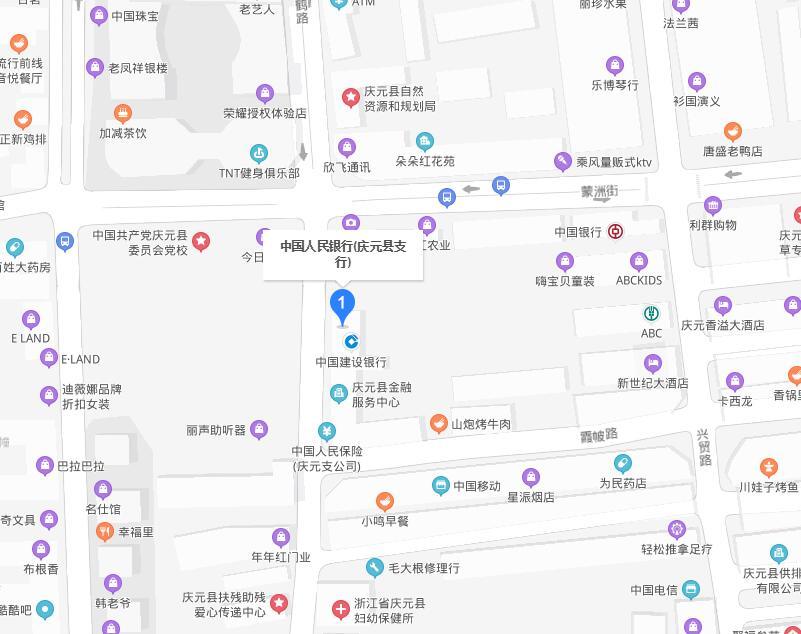 庆元县个人信用报告查询网点/打印征信报告网点在哪里?