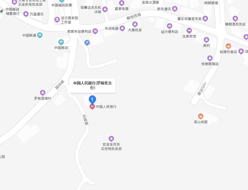 罗甸县个人信用报告查询网点/打印征信报告网点在哪里?
