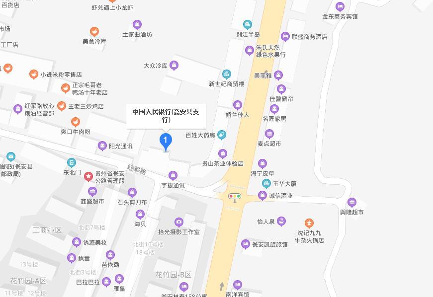 瓮安县个人信用报告查询网点/打印征信报告网点在哪里?