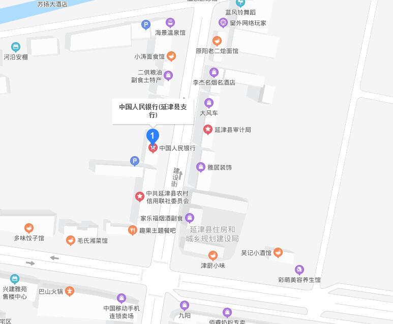 延津县个人信用报告查询网点/打印征信报告网点在哪里?