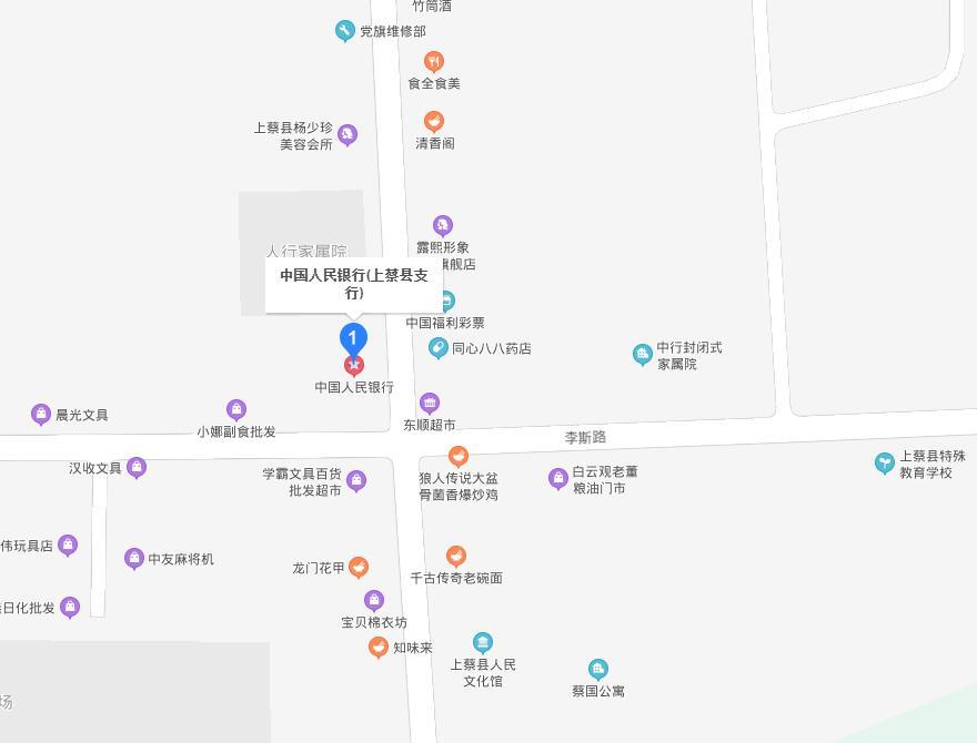 上蔡县个人信用报告查询网点/打印征信报告网点在哪里?