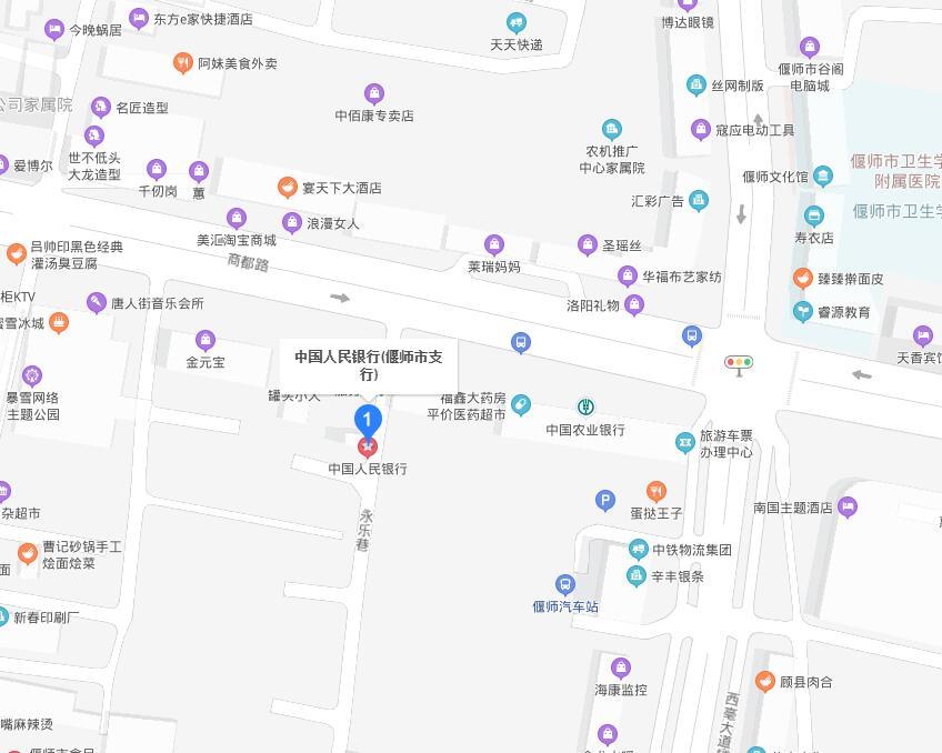 偃师市个人信用报告查询网点/打