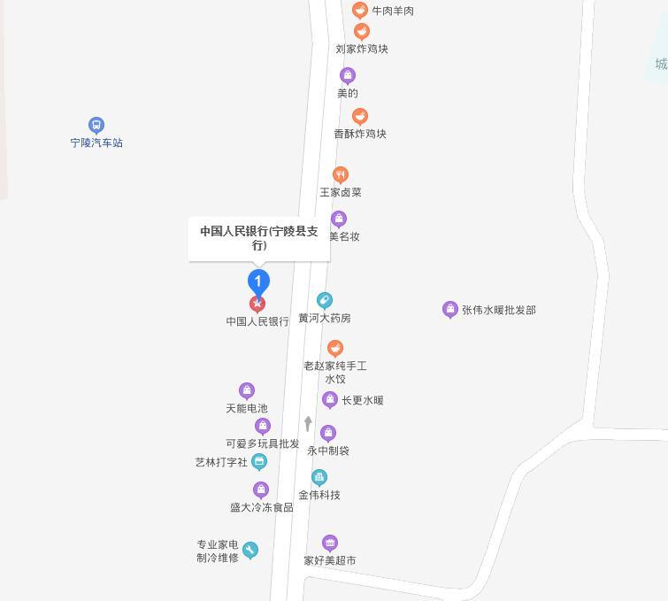 宁陵县个人信用报告查询网点/打印征信报告网点在哪里?