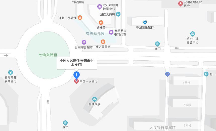 安阳市个人信用报告查询网点
