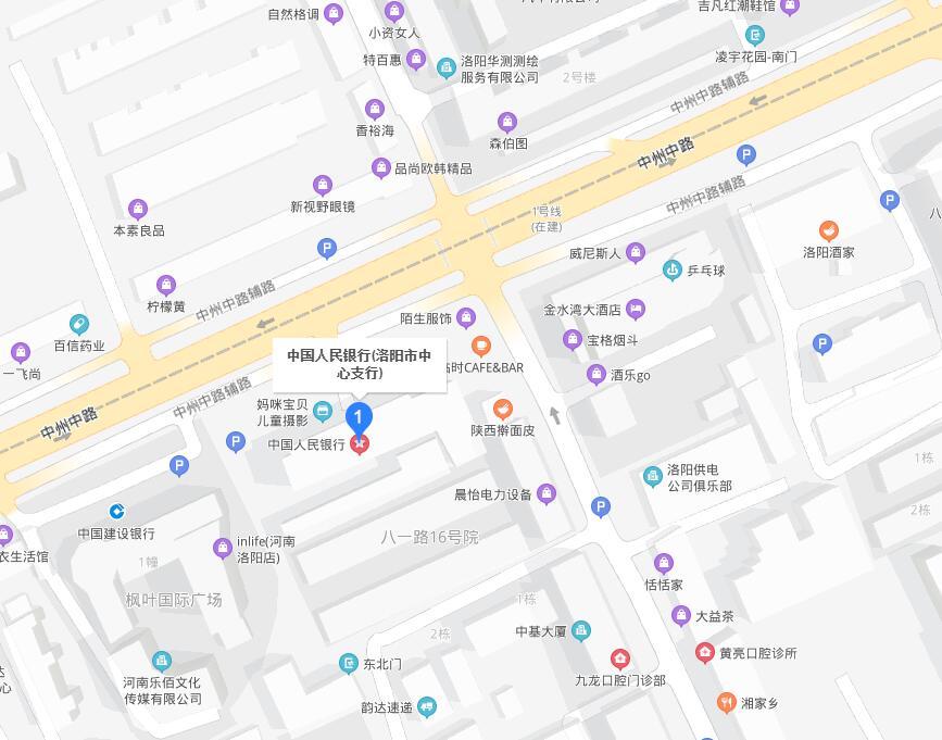 洛阳市个人信用报告查询网点