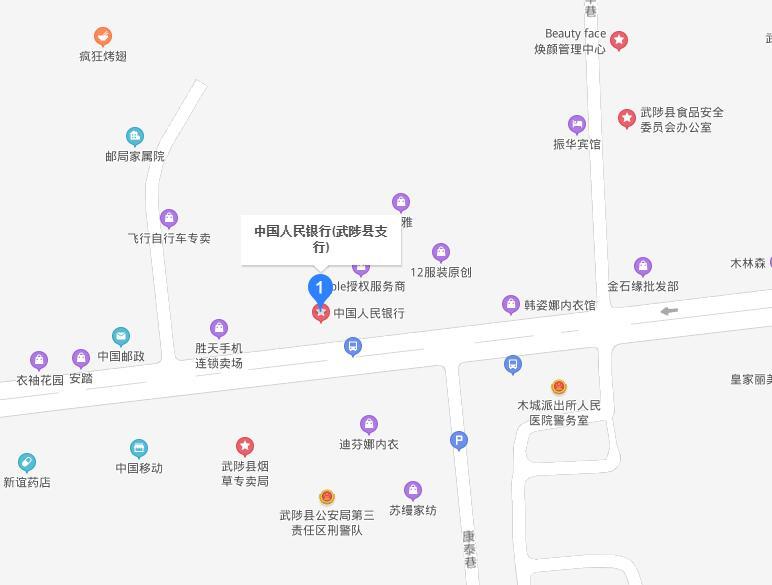 温县个人信用报告查询网点/打印征信报告网点在哪里?