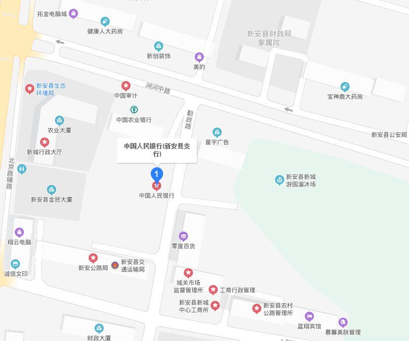 新安县个人信用报告查询网点/打印征信报告网点在哪里?