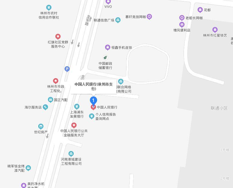 林州市个人信用报告查询网点/打