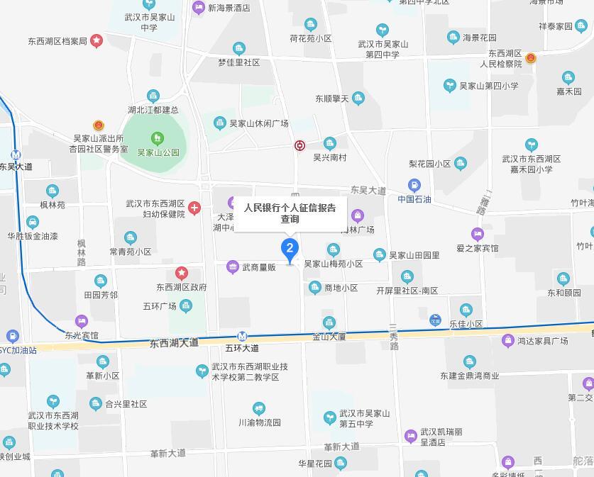 东西湖区个人信用报告查询网点/打印征信报告网点在哪里?