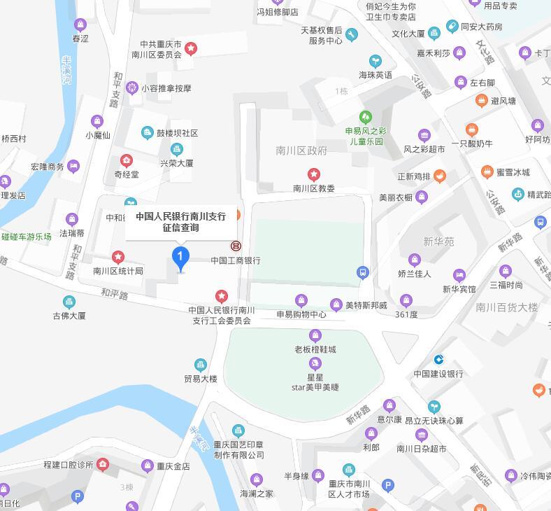 南川区个人信用报告查询网点/打印征信报告网点在哪里?