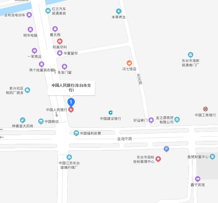 东台市个人信用报告查询网点/打印征信报告网点在哪里?