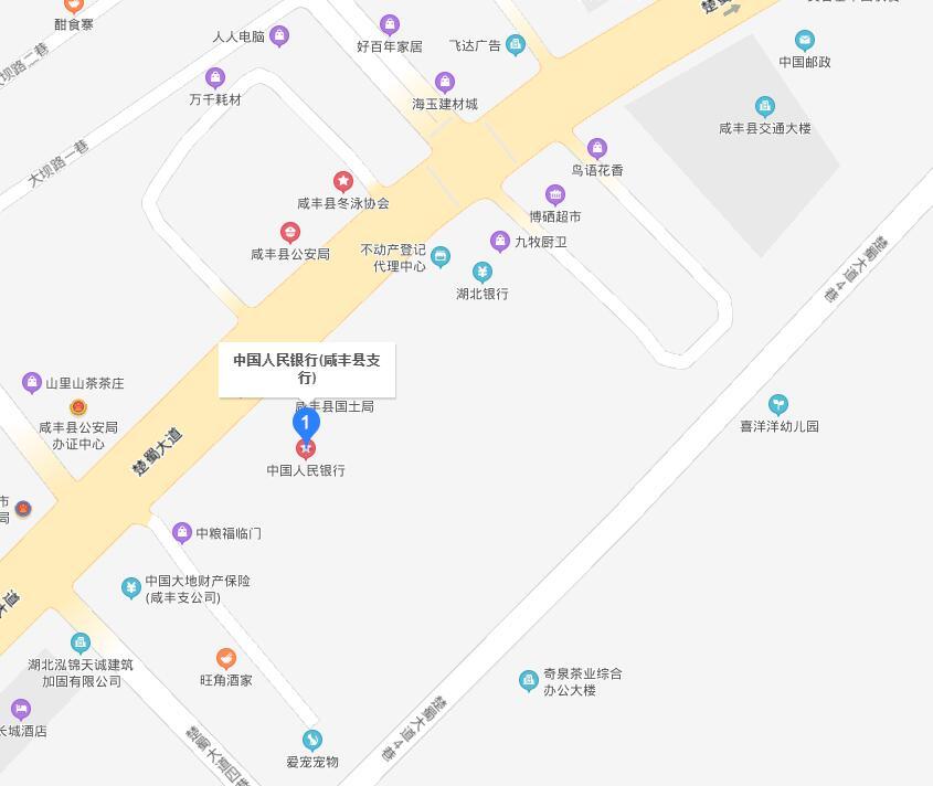 咸丰县个人信用报告查询网点