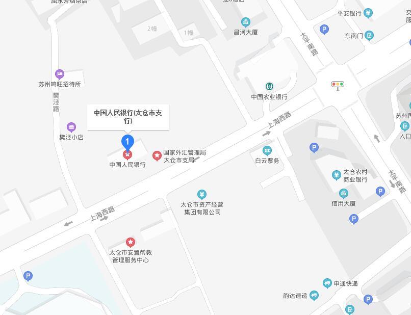 太仓市个人信用报告查询网点/打印征信报告网点在哪里?