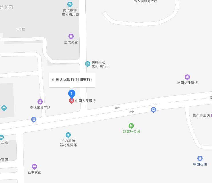 利川市个人信用报告查询网点/打印征信报告网点在哪里?