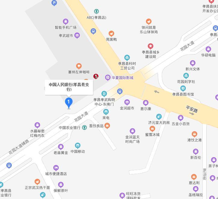 孝昌县个人信用报告查询网点/打印征信报告网点在哪里?