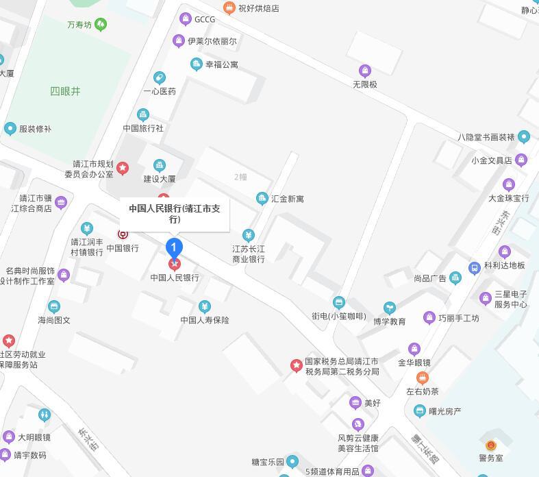 靖江市个人信用报告查询网点/打印征信报告网点在哪里?