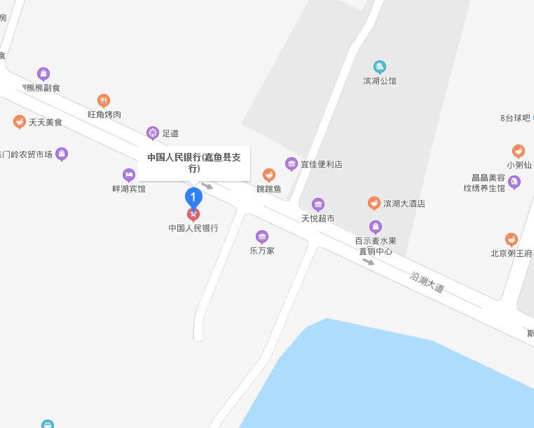 嘉鱼县个人信用报告查询网点/打印征信报告网点在哪里?