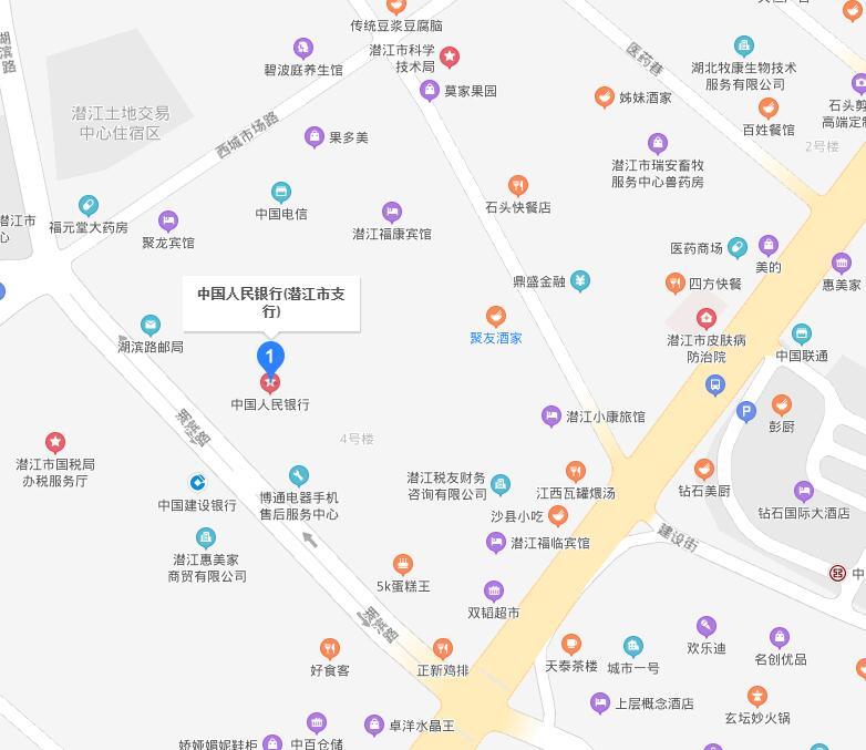 潜江市个人信用报告查询网点/打印征信报告网点在哪里?