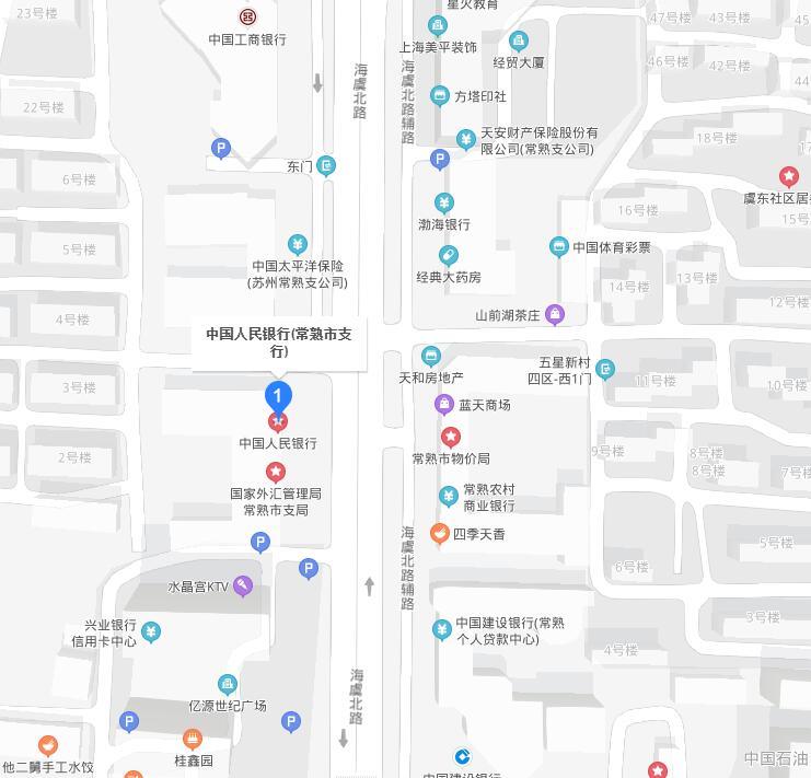 常熟市个人信用报告查询网点/打印征信报告网点在哪里?