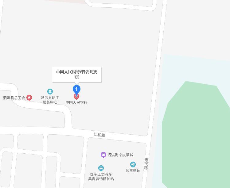 泗洪县个人信用报告查询网点/打印征信报告网点在哪里?