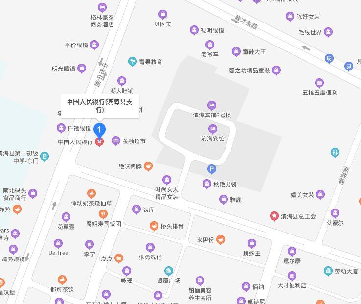 滨海县个人信用报告查询网点/打印征信报告网点在哪里?