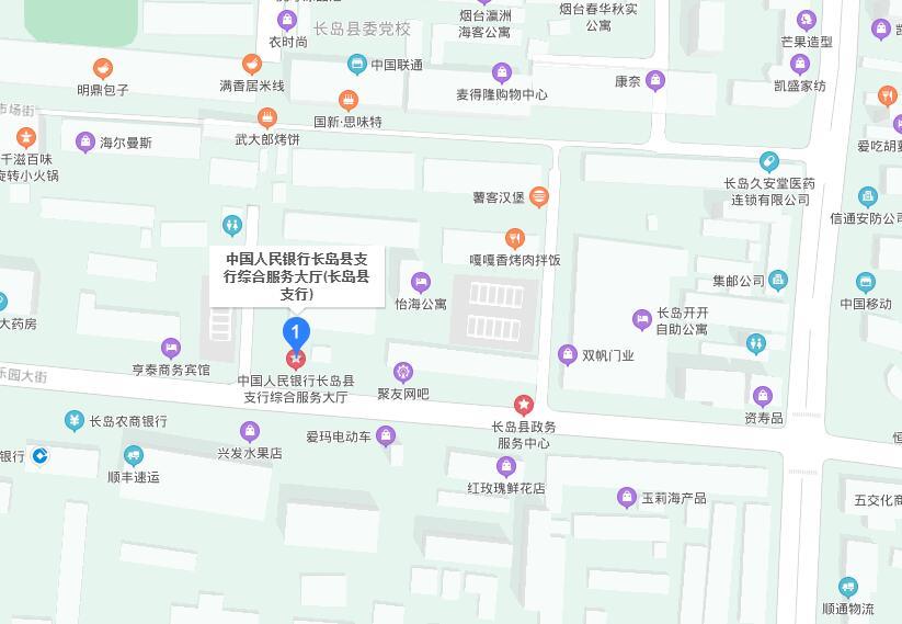 长岛县个人信用报告查询网点/打印征信报告网点在哪里?