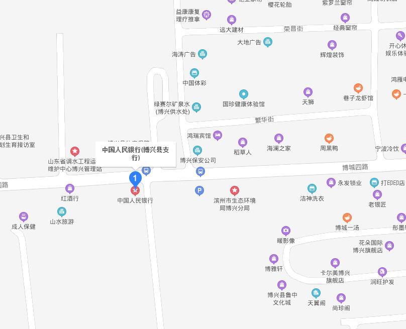 博兴县个人信用报告查询网点/打印征信报告网点在哪里?