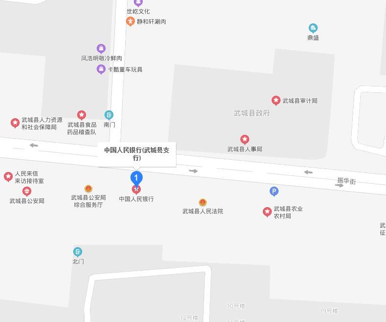 武城县个人信用报告查询网点