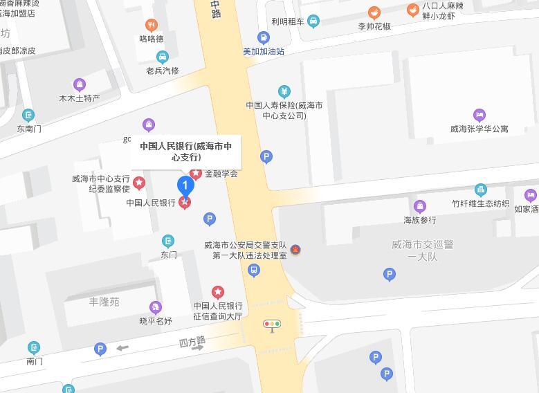 威海市环翠区个人信用报告查询网点/打印征信报告网点在哪里?