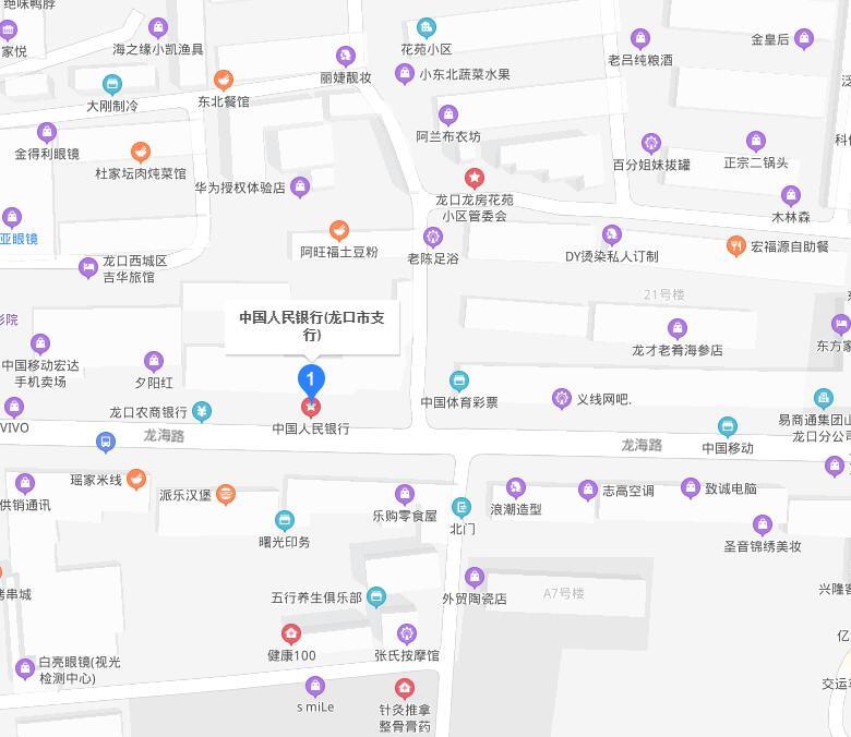 龙口市个人信用报告查询网点/打印征信报告网点在哪里?