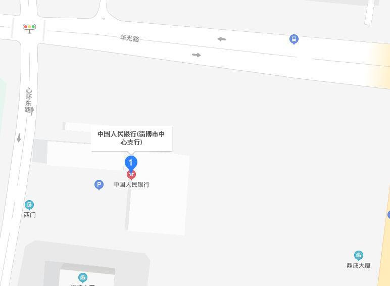 淄博市个人信用报告查询网点/打印征信报告网点在哪里?