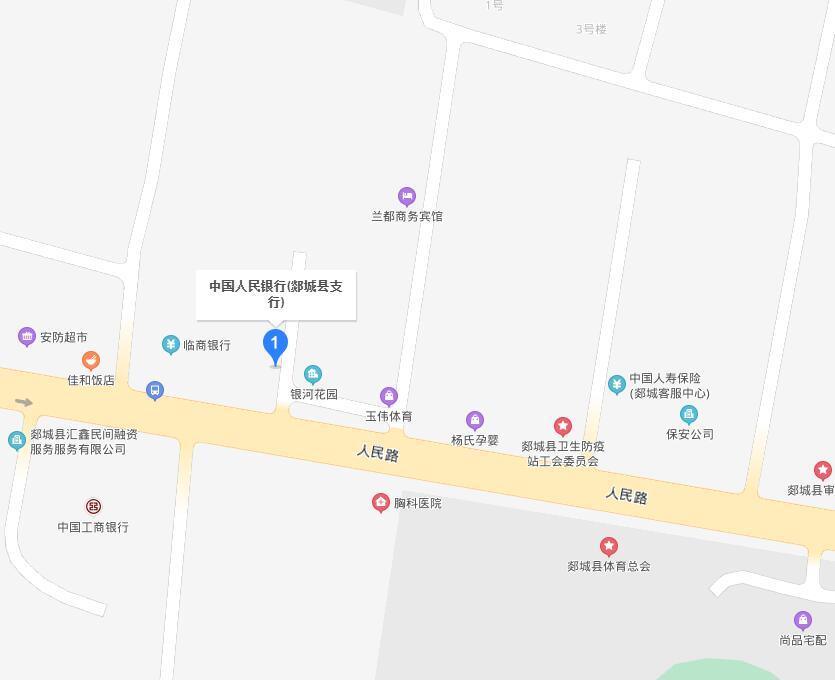 郯城县个人信用报告查询网点/打印征信报告网点在哪里?