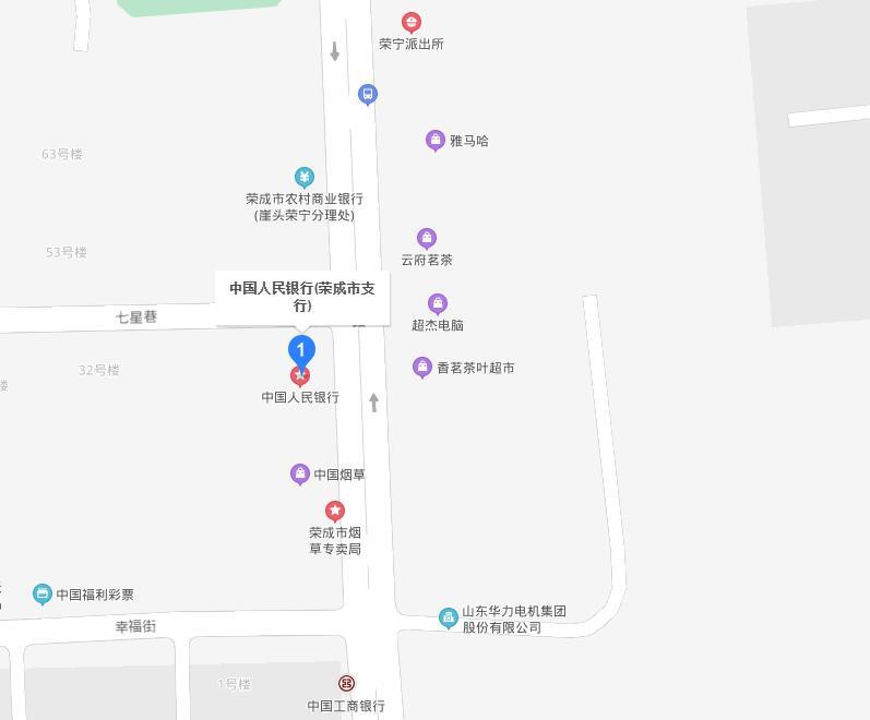 荣成市个人信用报告查询网点/打印征信报告网点在哪里?