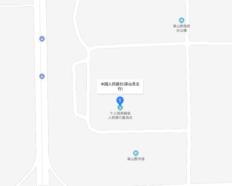 梁山县个人信用报告查询网点/打印征信报告网点在哪里?