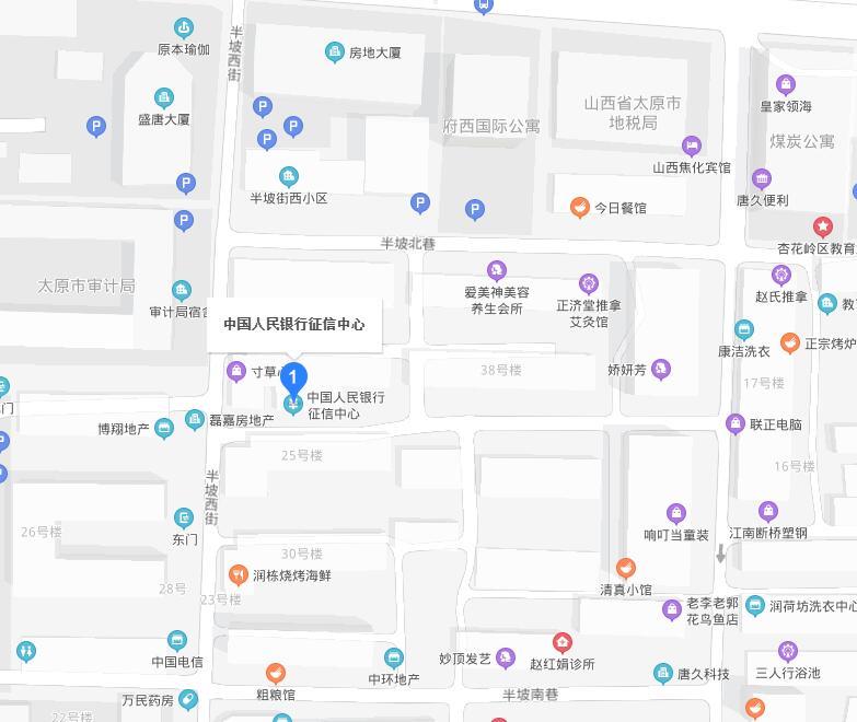 太原市杏花岭区个人信用报告查询网点/打印征信报告网点在哪里?