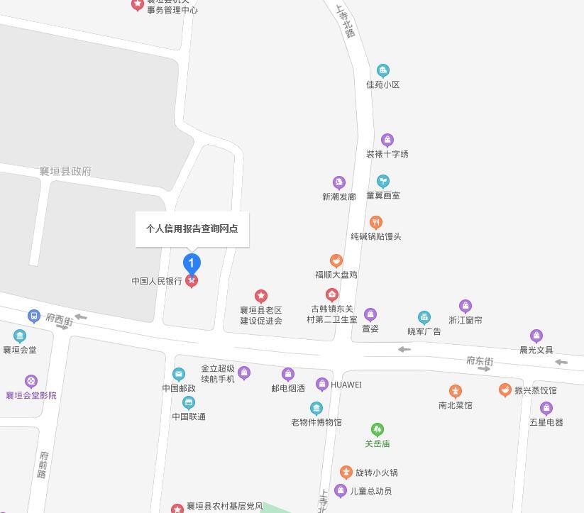 襄垣县个人信用报告查询网点/打印征信报告网点在哪里?